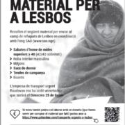 transporte urgente lesbos